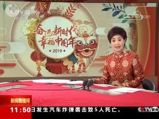 [新闻直播间]广西桂林流光溢彩除夕夜两江四湖赏美景